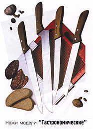 Столовые приборы вилка ложка нож